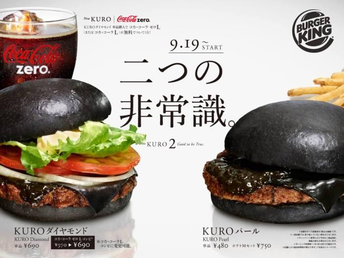 Hamburguesa_Negra_Burguer_King_Japon_anuncio-Facebook