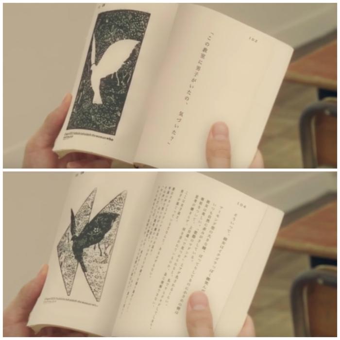 Shiseido-High School Girl- collage paloma