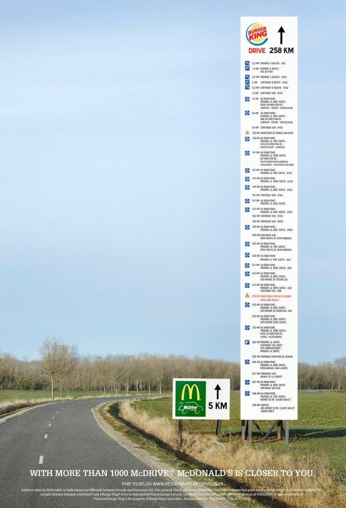 McDonalds - Burger King - vallas #McDriveKing